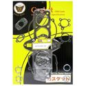 Picture of Head Gasket Only Kawasaki GPZ750A, GPZ750R, GT750P 1982-1996