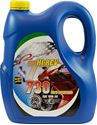 Picture of Hi-Rev 730 4T Semi Synthetic 10w/30 4 Stroke Oil API SN (4 Litres)